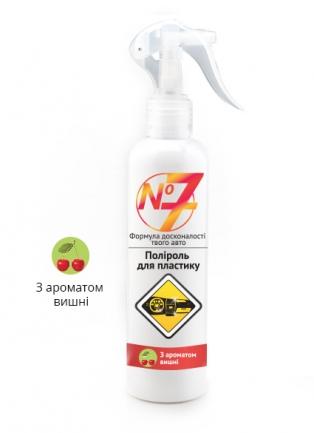 Полироль для пластика «№7» с ароматом вишни AM coatings