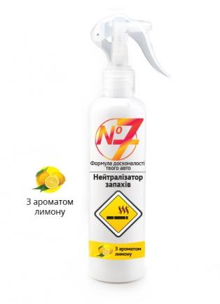 Нейтрализатор запахов «№7» с ароматом лимона AM coatings