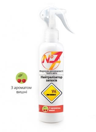 Нейтрализатор запахов «№7» с ароматом вишни AM coatings