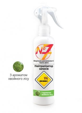 Нейтрализатор запахов «№7» с ароматом хвои AM coatings