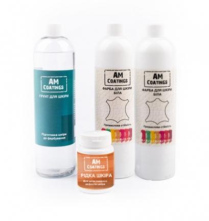 Набор для покраски и реставрации 2-4-местного кожаного дивана AM coatings