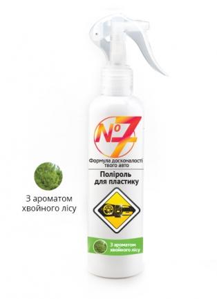 Полироль для пластика «№7» с ароматом хвойного леса AM coatings