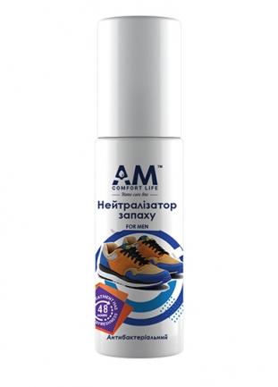 Нейтрализатор запаха (мужской) ТМ АМ 100 мл AM coatings