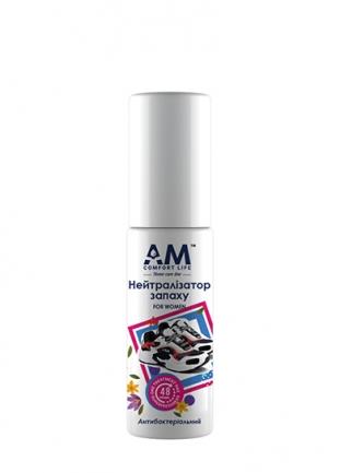 Нейтрализатор запаха (жен) ТМ АМ 50 мл AM coatings