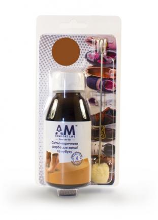 Универсальная краска для кожи - Светло-коричневая АМ 100 мл AM coatings