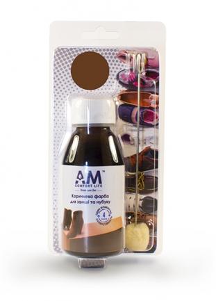 Универсальная краска для кожи - Коричневая АМ 100 мл AM coatings