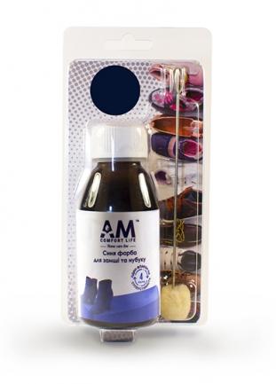 Универсальная краска для кожи - Синяя АМ 100 мл AM coatings