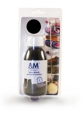 Универсальная краска для кожи - Черная АМ 100 мл AM coatings