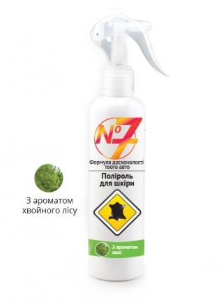 Полироль для кожи «№7» с ароматом хвои AM coatings