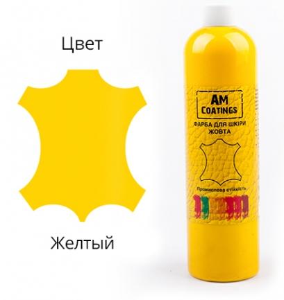 Краска для кожи - Желтая 500 мл AM coatings