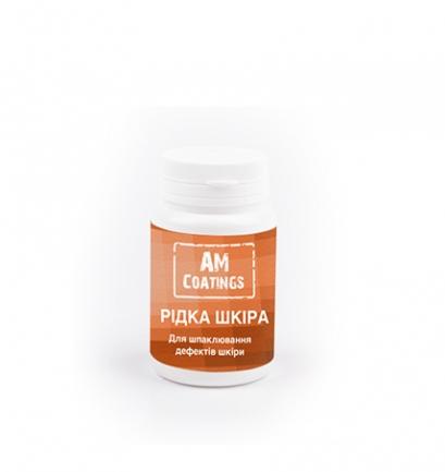 Жидкая кожа (шпаклевка) 20 мл AM coatings