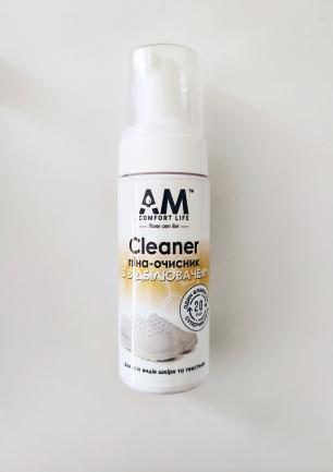 Cleaner пена-очиститель 150мл Для пiдошви AM coatings