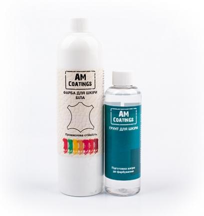 Набор для покраски 1-2 кожаных сидений авто AM coatings