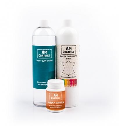 Набор для покраски и реставрации 1-2 кожаных сидений авто AM coatings