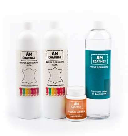 Набор для покраски и реставрации кожи салона авто AM coatings