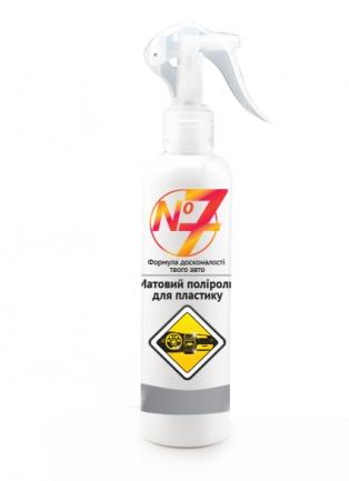 Матовый полироль для пластика «№7» без запаха AM coatings