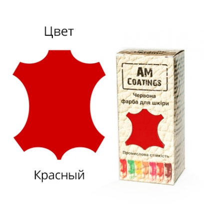 Краска для кожи - Красная 35 мл AM coatings
