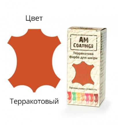 Краска для кожи - Терракотовая 35 мл AM coatings